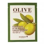 {Pre Order} ** Skinfood Everyday Facial Mask Sheet #Olive [1000w] : แผ่นมาส์คหน้า สำหรับทุกวัน บำรุงผิวด้วยสารสกัดจากมะกอก เพื่อผิวเนียนนุ่ม ชุ่มชื่น