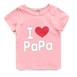 เสื้อยืดสกรีน I love papa (สีชมพู)