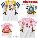 เสื้อยืดสกรีนลาย mikihouse 2014 no.5