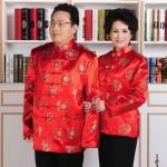 เสื้อจีนสำหรับผู้หญิงและผู้ชาย สีแดง คอจีน แขนยาว (M,L,XL,2XL,3XL)