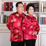 เสื้อจีนสำหรับผู้หญิงและผู้ชาย สีม่วงแดง คอจีน แขนยาว (M,L,XL,2XL,3XL)