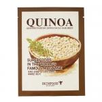 {Pre Order} ** Skinfood Everyday Facial Mask Sheet #Quinoa [1000w] : แผ่นมาส์คหน้า สำหรับทุกวัน บำรุงผิวด้วยสารสกัดจาก quinoa เพื่อผิวชุ่มชื่น ไม่แห้งหยาบกร้าน
