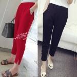 กางเกงฮาเร็ม สีดำ/สีน้ำตาลแดง ขายาว (XL,2XL,3XL,4XL)