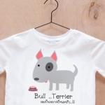 เสื้อยืดเด็กสกรีนลาย : Bull...Terrier
