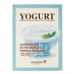 {Pre Order} ** Skinfood Everyday Facial Mask Sheet #Yogurt [1000w] : แผ่นมาส์คหน้า สำหรับทุกวัน บำรุงผิวด้วยสารสกัดจากโยเกิร์ต เพื่อผิวชุ่มชื่น ยืดหยุ่น