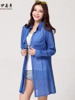 เสื้อคลุมชีฟองสไตล์เชิ้ต ตัวยาว ระบายอากาศได้ดี สีน้ำเงิน (3XL,4XL,5XL,6XL)
