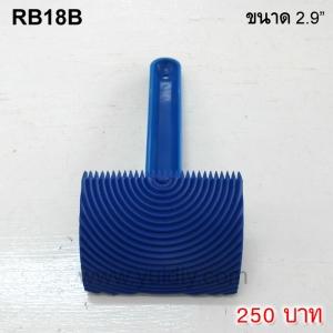 RB18B