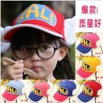 หมวก ARALE คละ 3 สี 6 ชิ้น/แพค *ส่งฟรี*