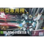 RX-93 Hi-V_1/144 HG