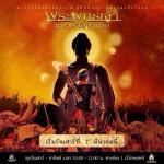 พระพุทธเจ้า มหาศาสดาโลก (มหากาพย์ซีรีย์อินเดีย) DVD 6 แผ่นจบ.