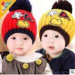 yu610 หมวกเด็ก 5 ใบต่อแพ็ค