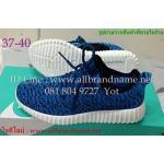 รองเท้าอดิดาส Adidas Yeezy งาน3A ไซส์ 37-40