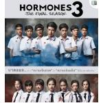 Hormones วัยว้าวุ่น #3 ((Season 3 The Final Season)) DVD 4 แผ่นจบ.