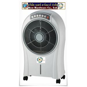 Air Cooler XKL-09A