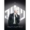 Pre Order / 2PM : Jang Yoo Young - Mini Album [23, Male, Single] (Silver Edition) + Poster