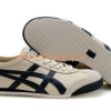 Onitsuka Tiger Maxico66 Cream/Dark Blue
