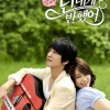 Pre Order / Yonghwa + Shinhye : Ost. Heartstrings PART1 + Poster