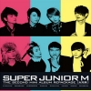 Pre Order / Super Junior M - Mini Album Vol. 2 [太完美] Repackage (CD+DVD) + Poster