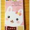 เคสไอโฟน4 กระต่ายน้อยสีชมพู