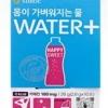 Pre Order / Happy Sweet , Red Cafe*O'sulloc Water Plus ขนาด 10 ซอง มีสารต้านอนุมูลอิสระเท่ากับบลูเบอรี่ 25 ผลไม่มีแคลอรี่จ้า อันนี้ชอบเองจริงๆ^^