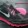 รองเท้าไนกี้ แอร์แม็กซ์  Nike Air Mex 2013