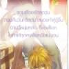 [Bookmark] Rebellion Time กบฏหน้าใสล็อคหัวใจไว้เคียงรัก