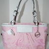 COACH HORSE & CARRIAGE PLEATED GALLERY TOTE # 14629