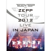 Pre Order /  [DVD] Teen Top (Teen Top) - Jeff Tour 2012 Live in Tokyo (2 DISC) [54p Photobook + digipack + out of the box]