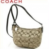 Coach Signature Lurex Pleated Swing Pack # 44744 Khaki Mahogani