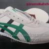รองเท้า Onitsuka Tiger Maxico66 โอนิซึกะไทเกอร์ ไซส์ 40-45