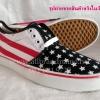รองเท้าผ้าใบแวน Vans shoes size 41-44