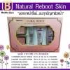 *พร้อมส่ง*Babie Blink Natural Reboot Skin เหมาะสำหรับผู้ที่มีปัญหาผิวหน้าอ่อนแอ บอบบาง แพ้ง่าย แพ้ครีมแพ้สารเคมี สิวผด ผิวผื่น สิวสเตียรอยด์
