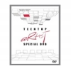 Pre Order / (Teen Top) Artist Special Dvd (2 Disc) <20p Photobook + out of the box + sticker 1 sheet