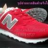รองเท้านิวบาลานซ์ New Balance 574 งาน 4A