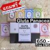 GLUTA PANACEA (หัวเชื้อกลูต้าพานาเซีย)