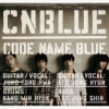 Pre Order / อัลบั้ม Code Name Blue Limited Edition และ Normal Edition อัลบั้ม Code Name Blue Limited Edition [CD/ DVD]