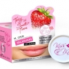 สครับปากชมพู M.Chue Kiss Me Sugar Lip Scrub