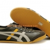 Onitsuka Tiger Maxico66 Dark Brown/Cream/Yellow
