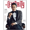 Pre Order /  นิตยสาร (The Celebrity) - 5  [KRIS(EXO)/Key(SHINee)