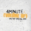 Pre Order / Four Minute (4Minute) - Volume Up: On / Off Special DVD (2DVD + 12p Post Cards)