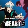 Pre Order / หนังสือ การ์ตูน The Beast 5 (ภาษาเกาหลี)