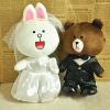 ตุ๊กตา Brown & Cony คู่แต่งงาน