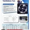 พัดลมระบายอากาศ พร้อมตะแกรง หน้า-หลัง FAD Rectangular Ventilation Fan / FAD20-4 -ขั้นต่ำ 10ชุด