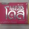 เมก้า โดส  MEGA  White Up Now by Secret  บรรจุ 10 แคปซูล