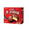 Pre Order / choco pie  ช็อคโกแลตพาย สุดยอดขนมเกาหลี ช็อคโกแลตพาย สอดไส้ครีมมาชเมลโล