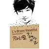 Pre Order /  สมุดภาพ L's Bravo Viewtiful Part2(+ Postcard note& Poster)