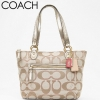 COACH POPPY METALLIC SIGNATURE SATEEN SMALL TOTE # 23473