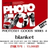 Pre Order / SS501 : PHOTO501 Blanket