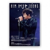 Pre Order /  สมุดภาพ Kim Hyun Joong Collection Book 3 - Unlimited+DVD