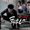 Pre Order /  Drama OST - Two Weeks (MBC)